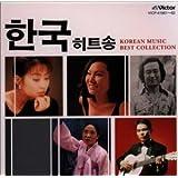 韓国メロディー・ベスト・コレクション