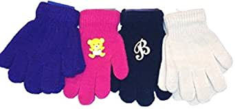 Set of Four One Size Magic Gloves for Children Ages 1-5 Years