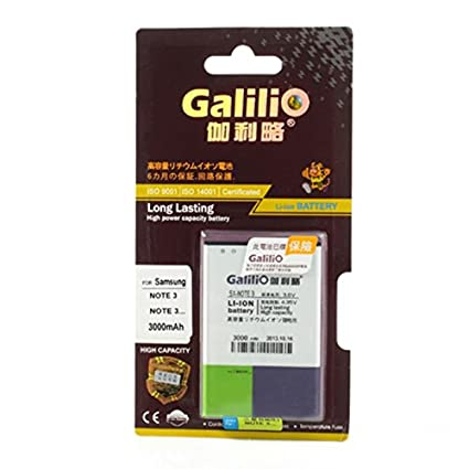 Galilio 3000mAh Battery (For Samsung Galaxy Note 3)