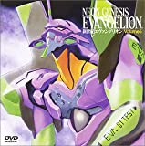 新世紀エヴァンゲリオン Volume 5 [DVD]