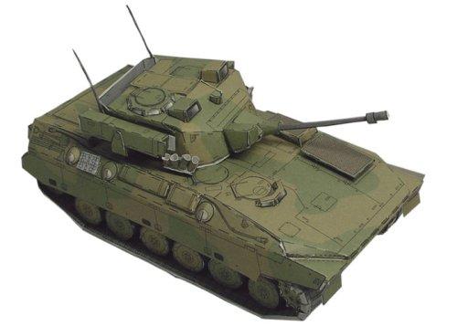 89式装甲戦闘車 (ペーパークラフト)