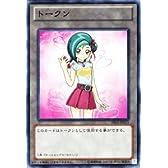 遊戯王カード 【トークン(観月小鳥)】PR03-JP015-N