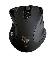 Shogun Bros. Ballista MK-I 82 Wired Pro 8200dpi Commander Series Gaming Mouse - Knight Black (PM-1002-BL)