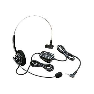 yaesu vertex standard vc 24 headset microphone. Black Bedroom Furniture Sets. Home Design Ideas