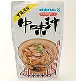 琉球料理シリーズ中味汁350g