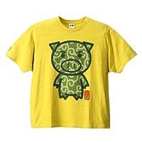 豊天 唐草美豚柄半袖Tシャツ マスタード 1158-4222-1 [3L・4L・5L・6L] 大きいサイズ メンズ