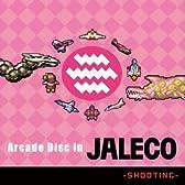 Arcade Disc In JALECO -SHOOTING-