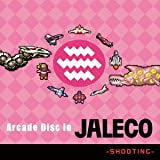 Arcade Disc In JALECO -SHOOTING-