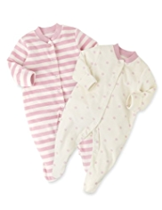 2 Pack Cotton Rich Striped & Spotted Velour Sleepsuits