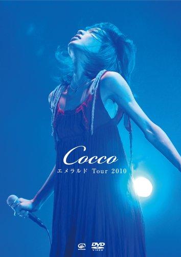 エメラルド Tour 2010(初回限定盤) [DVD]
