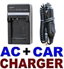 AC Wall Charger + Car Charger Adapter for Panasonic DMC-FX700, DMC-FX75, DMC-TS1, DMC-ZR1, DMC-ZS1, DMC-ZS3, DMC-ZS5, DMC-ZX1, TZ6, TZ7