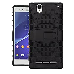 Delkart Hard Armor Design Kick Stand Cover For Sony Xperia T2 Ultra