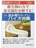 アズマ 臭い・ハエ対策 汲み取りトイレ バイオ消臭