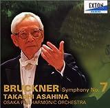 ブルックナー:交響曲第7番ホ長調(ハース版)/リハーサル風景付き-第1楽章より