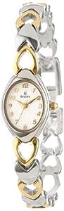Bulova Women's 98V02 White Patterned Bracelet Watch
