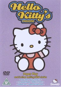 Hello Kitty - Paper Play [DVD]