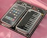 【SoftBank 専用】 iPhone専用 液晶保護フィルム&ジュエリーストーンステッカー ピアノ