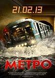 14-075「メトロ42」(ロシア)
