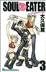 ソウルイーター 第3巻 2005年04月22日発売