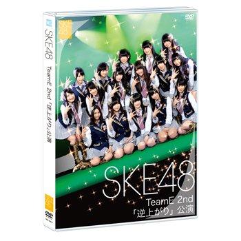 (TV-Variety)(720p)(AKB48) AKBINGO! ep314 141111