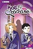 Kat and Mouse 1: Teacher Torture (Kat and Mouse (Graphic Novels))