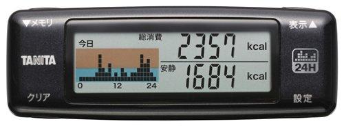 【Amazonの商品情報へ】タニタ(TANITA) 活動量計 カロリズム AM-120-MB メタリックブラック