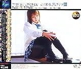 THE FETISH OF 女子校生黒タイツ III [DVD] RGD-042