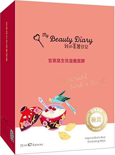 my-beauty-diary-imperial-birds-nest-emolliating-mask-2016-new-version-8-piece
