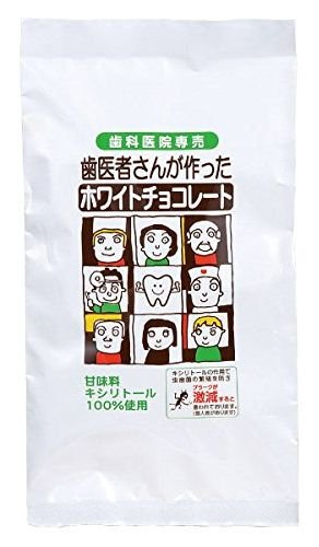 歯医者さんが作ったホワイトチョコレート 1袋(60g)