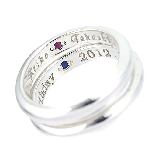 2 piece pick set Silver925 stone rings can be engraved with messages like pairing two pair silver ring silver pairing [jewelry]