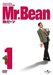 Mr.ビーン Vo.1 【プレミアム・ベスト・コレクション\1800】 [DVD]
