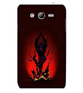 printtech Lord God Shiva Tandav Animated Back Case Cover for Samsung Galaxy Grand Neo Plus / Samsung Galaxy Grand Neo Plus i9060i