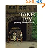Take Ivy
