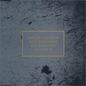 Cocteau Twins - Aikea-Guinea [VINYL] - Zortam Music