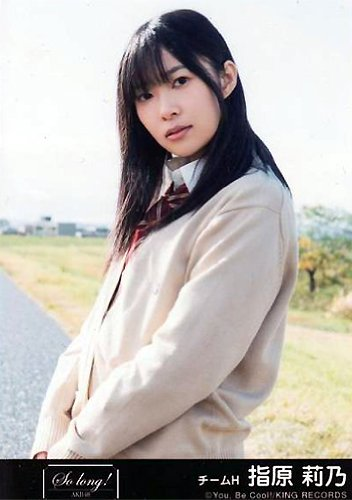 AKB48 公式生写真 So long ! 劇場盤 【指原莉乃】