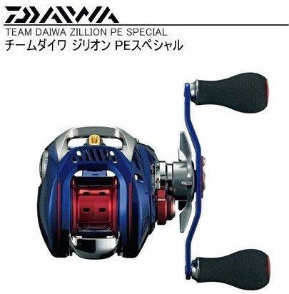 Daiwa (Daiwa) TD Zillion PE Special 7.9R 899192...
