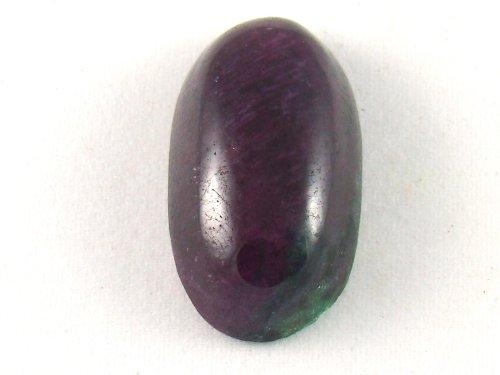 LX0011 Dark Red Ruby in Ziosite Unset Loose Natural Gemstone