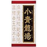 【第2類医薬品】「クラシエ」漢方小青竜湯エキス錠 180錠