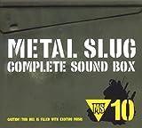 メタルスラッグ~コンプリートサウンドBOX~