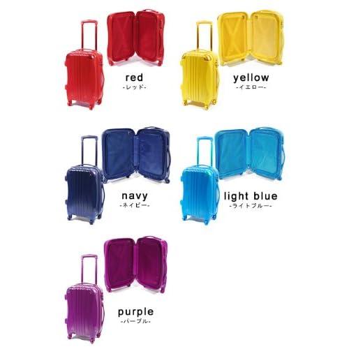 (アクタスカラーズ)ACTUS color's アクタス Zip スーツケース 70775 47cm