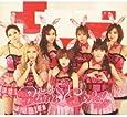 バニスタ!  (初回生産限定盤A)(DVD付)(C/Wソヨン+アルム)