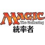 マジック:ザ・ギャザリング 統率者(2015年版) 日本語版 5種セット