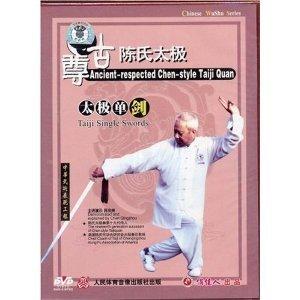 尊古陳氏太極-太極単剣(陳慶州)(DVD1枚)(中国語盤)
