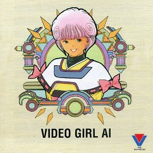 Original album cover of Video Girl AI (1992 Anime Film) by Toru Okada