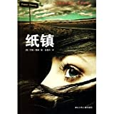 Paper Towns(Chinese edition)