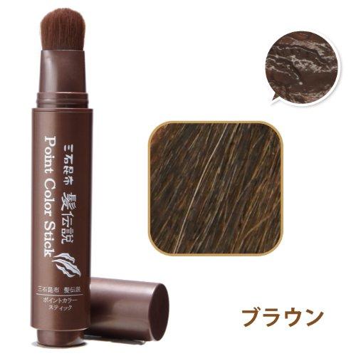 髪伝説ポイントカラースティック ブラウン 20g