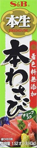 wasabi-meerrettich-paste-scharf-43g-original-japanisch-sb-ohne-farbstoff