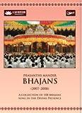 Prasanthi Mandir Bhajans - 108 Bhajans by Students of Sathya Sai Baba University (MP3) (A RadioSai Product)