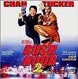 Rush Hour 2: Original Motion Picture Score