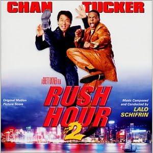 שעת שיא  – Rush Hour   | תרגום מובנה